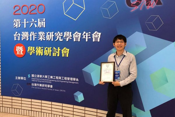 Yann-Chern Jou received the 2020 Master Thesis Award of Operations Research Society of Taiwan.
